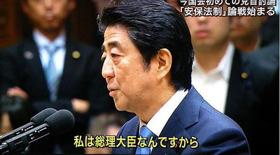 Abe2_2