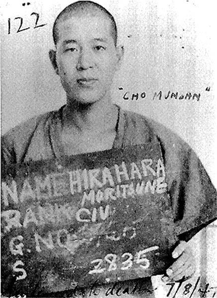日本軍幹部の責任を肩代わりさせられたBC級戦犯裁判の不条理(韓国 ...